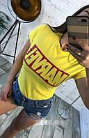 Женская футболка с надписью мод.1068