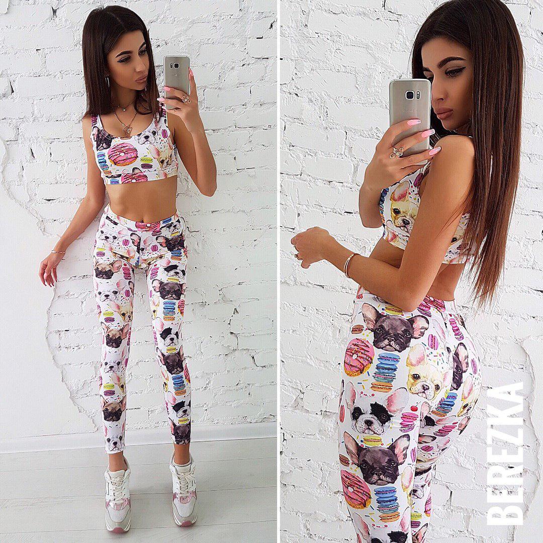 63b36be820fb Прикольный костюм для фитнеса женский - Интернет-магазин