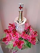 Букет из конфет с шампанским ко Дню медицинского работника