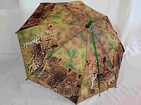 Зонт для девочки на 8 спиц с рисунком леопарда