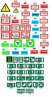 Плакаты и знаки безопасности (Эвакуационные, Для электроустановок, Фотолюминесцентные, Светоотражающие) КИЕВ