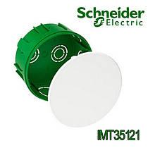 Коробка розподільна Schneider Electric для суцільних стін 100 x 50 мм (84шт.в уп.)