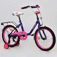 """Велосипед 18"""" дюймов 2-х колёсный С18150 """"CORSO"""" (1) ФИОЛЕТОВЫЙ,  ручной тормоз, звоночек, сидение с ручкой, доп. колеса, СОБРАННЫЙ НА 75% в коробке"""
