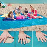 Килимок пляжний 200см×150см, фото 2