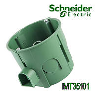 Коробка  Schneider Electric установча в бетон  65x60 (поглиблена) (120шт.в уп.)