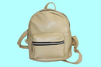 Городской рюкзак малого размера бежевого цвета