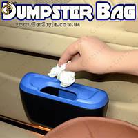 """Мусорное ведро в автомобиль - """"Dumpster Bag"""""""