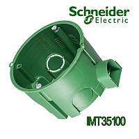 Коробка Schneider-Electric установча для суцільних стін 65x45 (бетон стикова) (200 шт/уп)