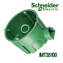 Коробка Schneider-Electric установча для суцільних стін 65x45 (бетон стикова) (200 шт / уп)
