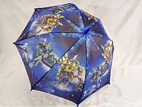 Зонты для мальчиков на 8 спиц, фото 1