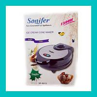 Вафельница SONIFER Cone Maker SF-6013!Спешите