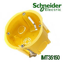Коробка Schneider-Electric установча для порожніх стін 68х45 (гіпсокартон) (210 шт / уп))