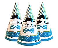"""Колпаки праздничные, маленькие """" Little Man """""""
