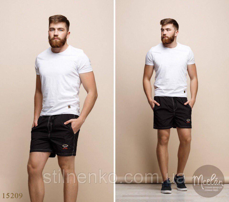 """Мужские шорты """" Paul and Shark """" цвет черный"""