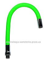 Гусак гибкий силиконовый зеленый Champion