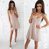 Вечернее мини платье в клуб в Украине. Сравнить цены, купить ... 79a016c2aa8