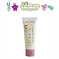 Натуральная зубная паста Jack N' Jill (со вкусом малины) (50g)