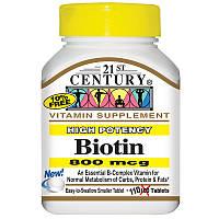 Биотин, 21st Century Health Care, 800 мкг, 110 таблеток