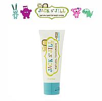 Натуральная зубная паста Jack N' Jill (со вкусом черники) (50g)