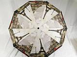 Женский зонт полуавтомат города спиц 10, фото 2