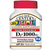 Витамин Д3, 21st Century Health Care, D-1000, D3, усиленный состав, 110 таблеток