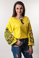Желтая женская вышиванка Дерево жизни