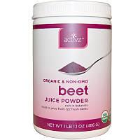 Супефуд, Beet Juice Powder,  Activz, 486 г.