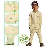 Детский трикотажный костюм 2в1 капитон (кофта, брюки) 1-4 года р. 80-104 ТМ ЭКО ПУПС лимон, фото 1