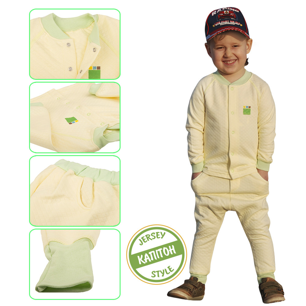 be2c37e75a8b Детский трикотажный костюм 2в1 капитон (кофта, брюки) 1-4 года р. 80 ...