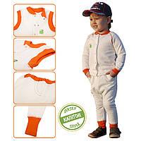Трикотажный костюм 2в1 капитон (кофта, брюки) для мальчика 1-4 года р. 80-104 ТМ ЭКО ПУПС молочный, фото 1