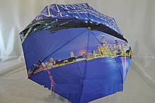Женский зонт полный автомат с фото больших городов на 8 спиц