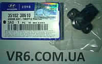 Датчик положения дроссельной заслонки KIA Magentis 35102-38610