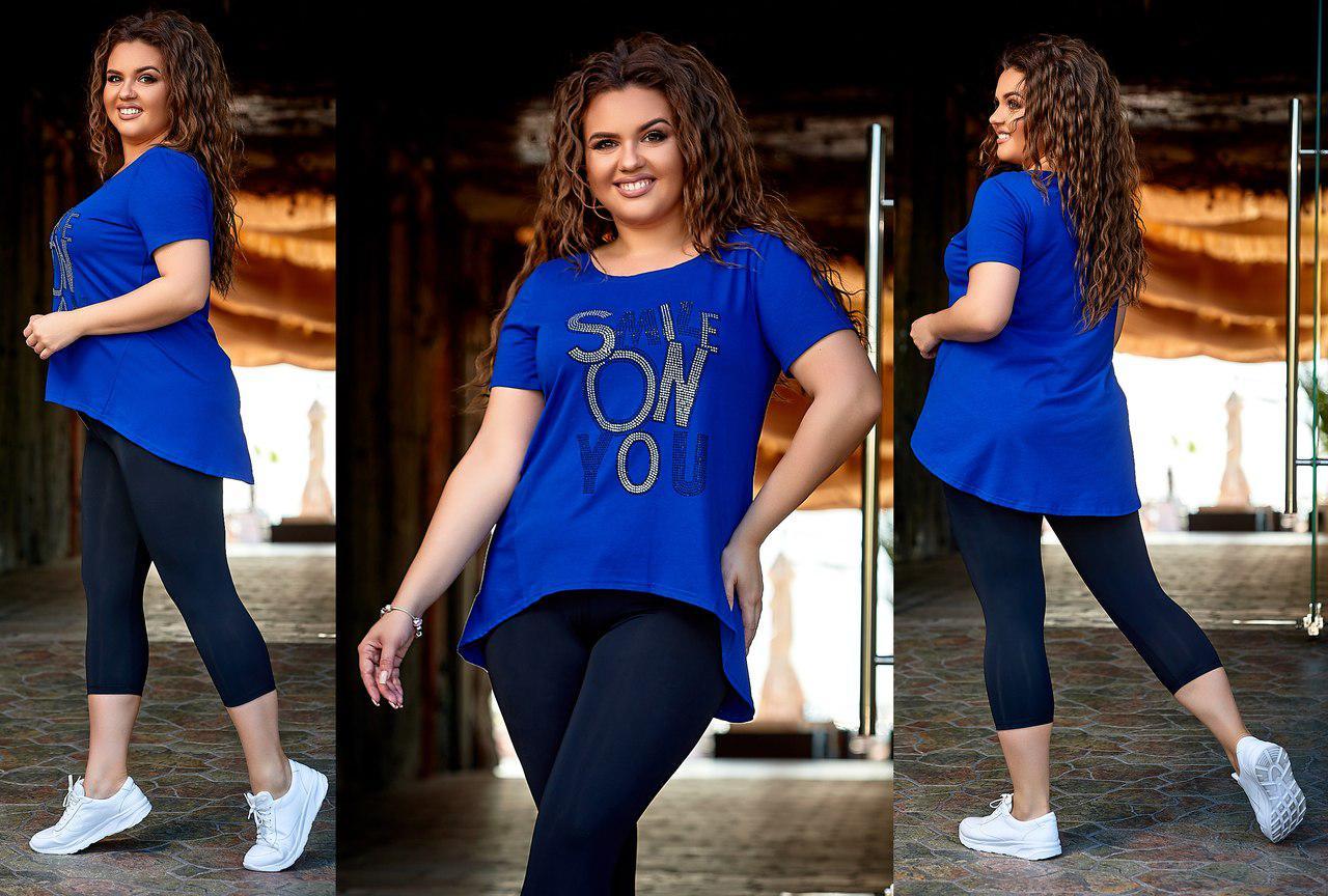 3f02b43f286386f Женский летний костюм больших размеров. Туника и лосины. Размеры 48-58 -  Стильная