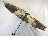 Женский зонт 9 спиц автомат с двойным куполом города бежевый