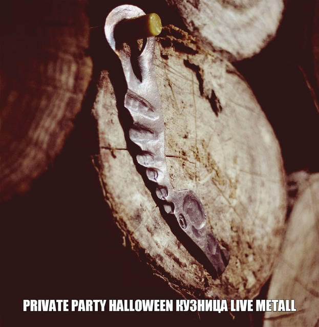 Private party in the Forge Live Metall -Halloween 2014