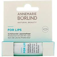 Бальзамы для губ, AnneMarie Borlind, 5 г