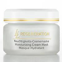 AnneMarie Borlind, LL Regeneration, Увлажняющая кремовая маска, 1,69 жидких унций (50 мл)