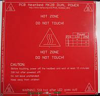 Нагревательный стол MK2B heat bed (200х200)