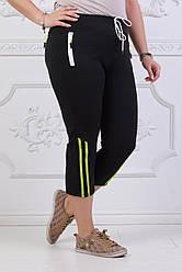 Женские спортивные трикотажные шорты бриджи с карманами на змейках, батал большие размеры