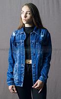 Женский джинсовый пиджак ITS BASIK