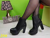 Женские демисезонные ботинки тракторная платформа кожа рептилии, р.39,40