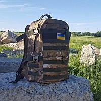 Тактический, спортивный милитари рюкзак 22 литровый мультикам для военных, армии, города нейлон