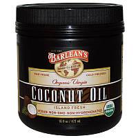 Кокосовое масло холодного отжима, Coconut Oil, Barlean's, 473 мл