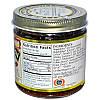 Better Than Bouillon, Органика, Растительный бульон, 8 унций (227 г)