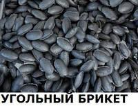 Угольный брикет (топливный брикет) 25 кг