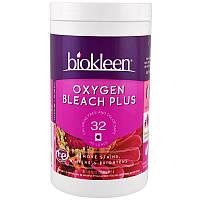 Кислородный отбеливатель плюс, (Oxygen Bleach Plus), Bio Kleen, 907 г