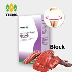Нутри Шейп Блок Тяньши (TIENS Nutri-Shape Block) 30 капсул - для похудения и контроля веса.
