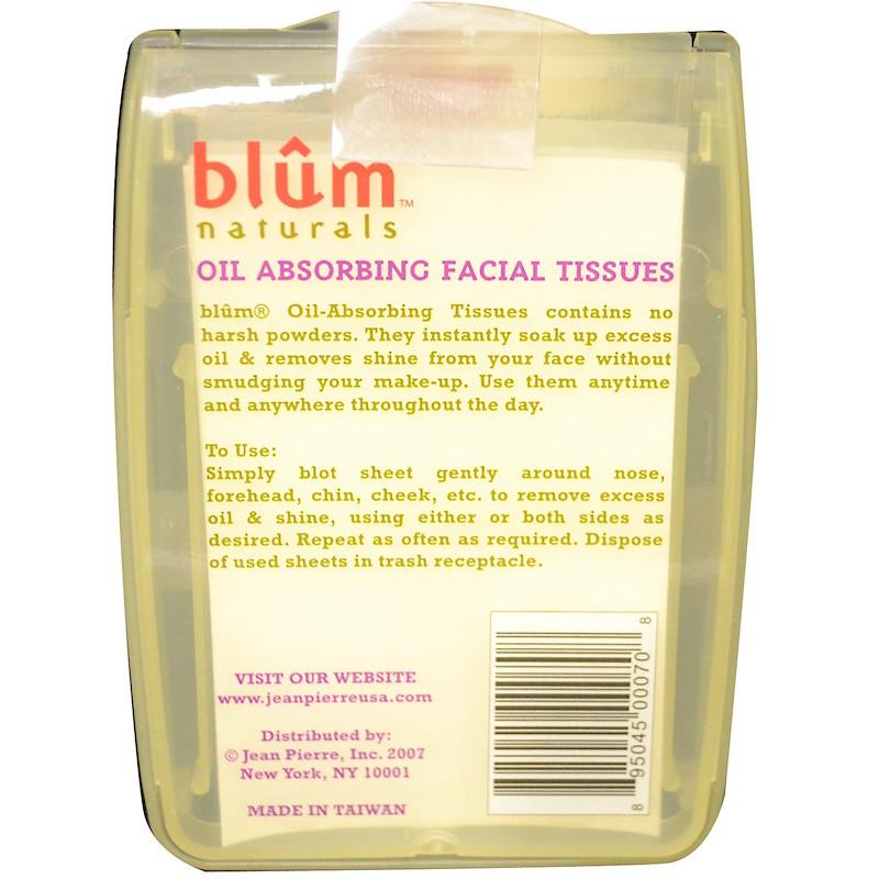 Салфетки для лица, Blum Naturals, 50 шт
