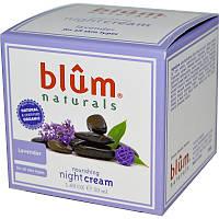 Питательный ночной крем, Blum Naturals, 50 мл