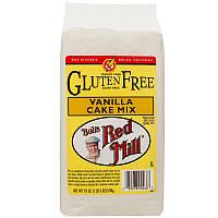 Смесь для выпечки (Vanilla Cake Mix), Bob's Red Mill, 539 г
